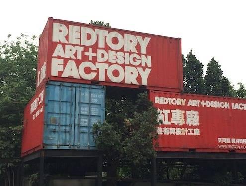 redtory